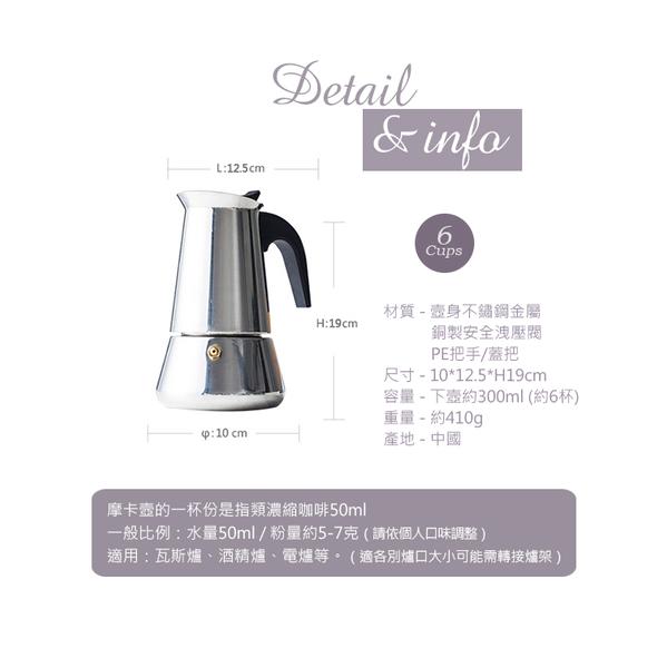 Homely Zakka หม้อต้มกาแฟสแตนเลสแบบใช้แรงดัน Moka Pot Stove Top Coffee Maker