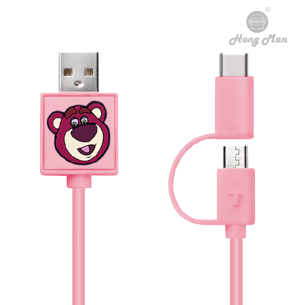 (disney)Disney Series Type C / Micro USB 2 in 1 fast charge transmission line bear hug brother