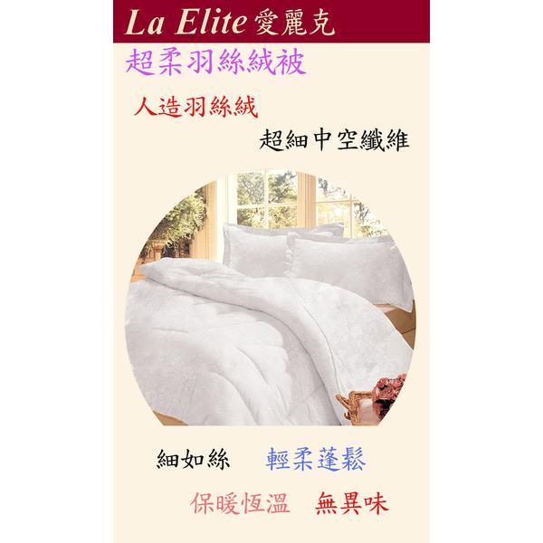 [La ยอด] ขนนุ่มพิเศษในช่วงฤดูหนาวที่อบอุ่นเป็นกำมะหยี่ -6x7 ฟุต