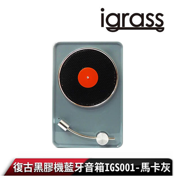 [igrass] ลำโพงบลูทูธ สไตล์เครื่องเล่นแผ่นเสียง IGS001- สี Maka ash
