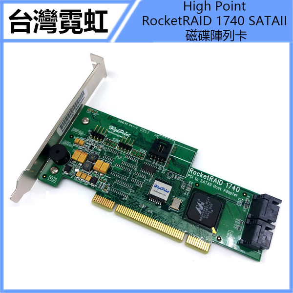 (Neon)High Point RocketRaid 1740 SATAII Disk Array Card