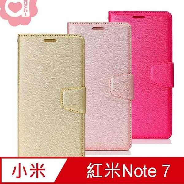Millet red rice Note 7 silk pattern moon poem fashion leather cover surface special treatment scratch-resistant wear side magnetic buckle mobile phone