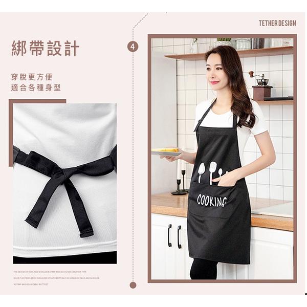(COMET) Korean style waterproof and oil-proof apron (W05)