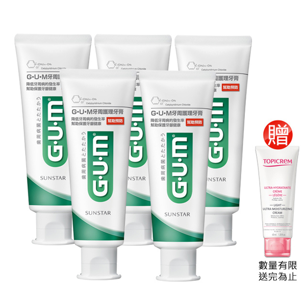(g.u.m)GUM periodontal care toothpaste 130gx5 into