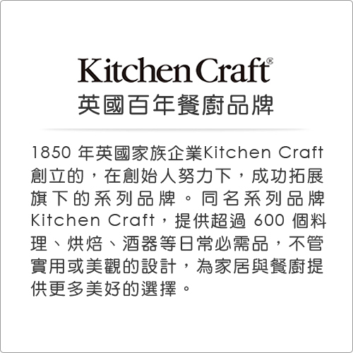 KitchenCraft Fred shape silicone ice mold (dentures)