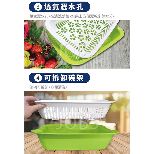 [Beatles] Drain basket with lid double