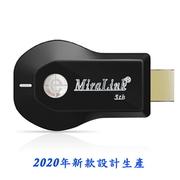 [MiraLink ห้ารุ่น] HD วิดีโอกระจกและเสียงไร้สายอัตโนมัติแบบดูอัลคอร์ (ส่งของขวัญใหญ่ 3 ชิ้น)
