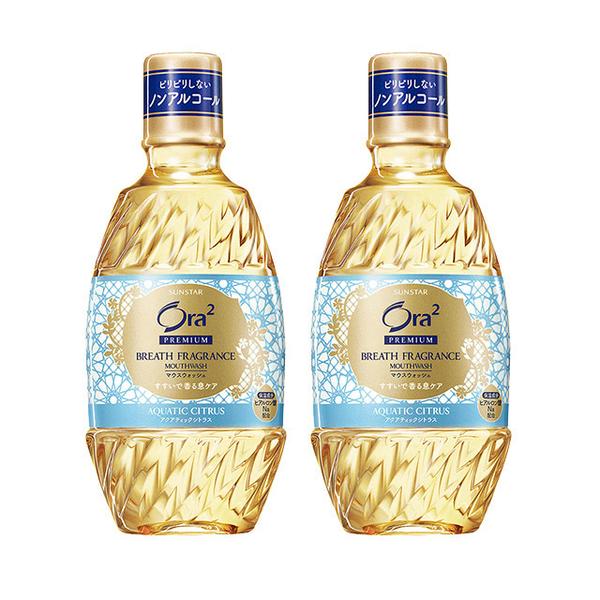 (ora2)Ora2 Ultimate Perfume Mouthwash 360mlx2 (Water Margarita)