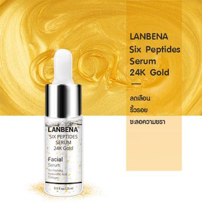 LANBENA Six Peptides Serum 24K Goldเซรั่มหน้าใส เซรั่มลดเลือนริ้วรอย และเซรั่มบำรุงผิวชุ่มชื้น LANBENA SERUM