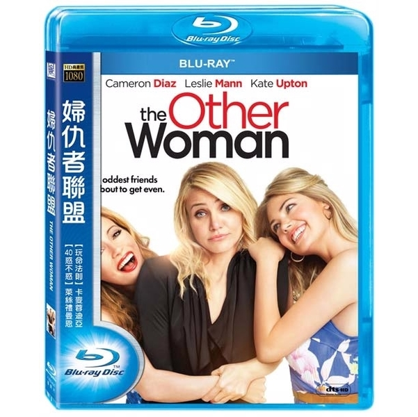 The Other Woman BD