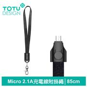 [TOTU] Android Micro สายชาร์จสายส่ง 2.1A สายคล้องคอแบบสายชาร์จที่รวดเร็ว