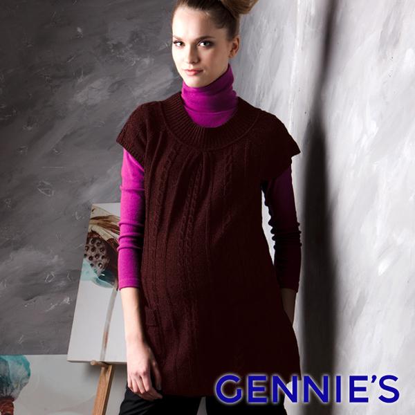 (gennies)Gennies Chini 010 Series - Simple Wool Top - Grey / Red (TS211)