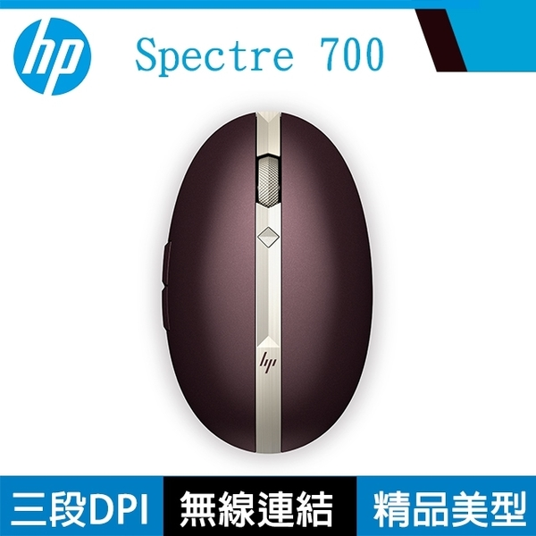 (hp)HP Spectre Mouse 700 Wireless Mouse (Red)