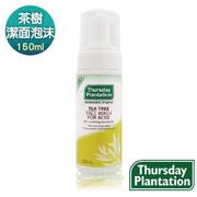 [ThursdayPlantation Thursday Farm] Tea Tree Foam มูสล้างหน้า 150 มล. (การควบคุมน้ำมันและล้างดาวร้อน)