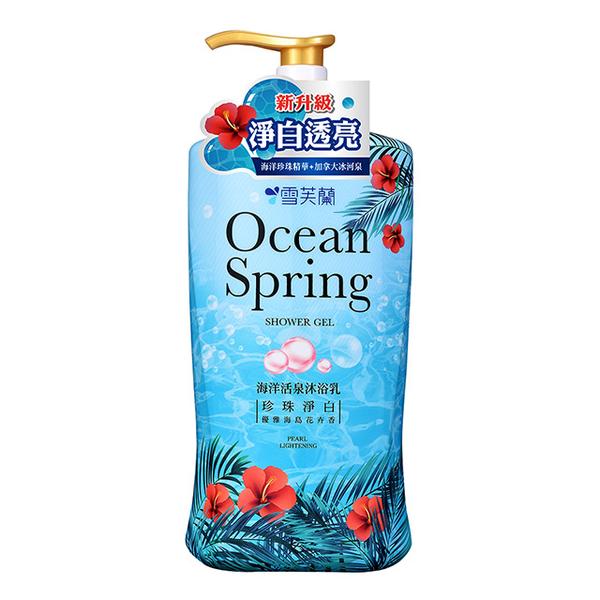 """(雪芙蘭)[Sephoran] Ocean Living Spring Shower Gel """"Pearl Whitening"""" 1000g"""