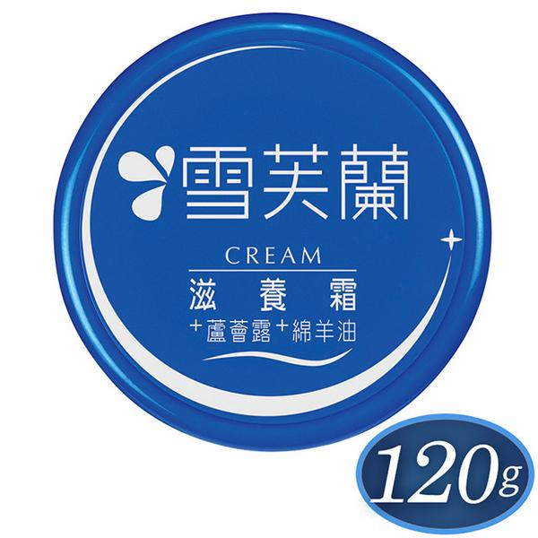 (雪芙蘭)【雪芙?】Nourishing Cream 120g