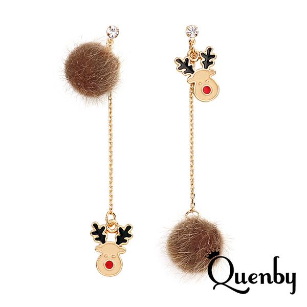 Quenby ต่างหูระย้ารูปกวางมูสและลูกบอล / ต่างหูแฟชัน