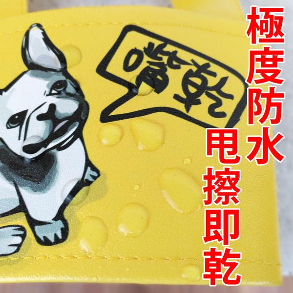 (IHERMI)[IHERMI] Variety of waterproof leather grass mud horse green cup set beverage storage bag made in Taiwan