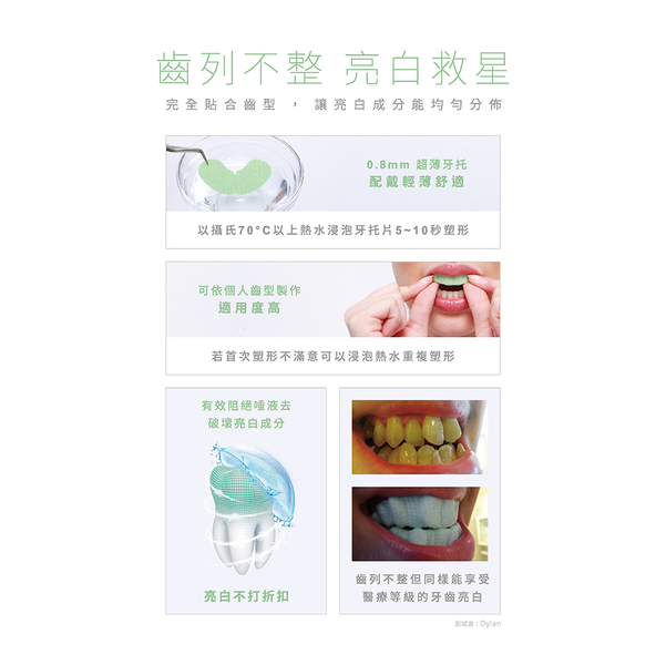 (Protis)[Protis Prius] 3D dental tray carbon black diamond teeth bright white group 5-7 days (enhanced)