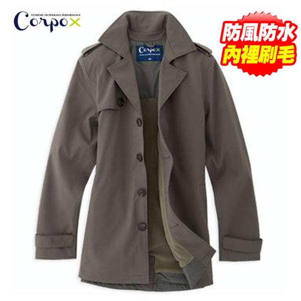 (Corpo X)Men's styleable high moisture-permeable windproof waterproof warm windbreaker - dark green