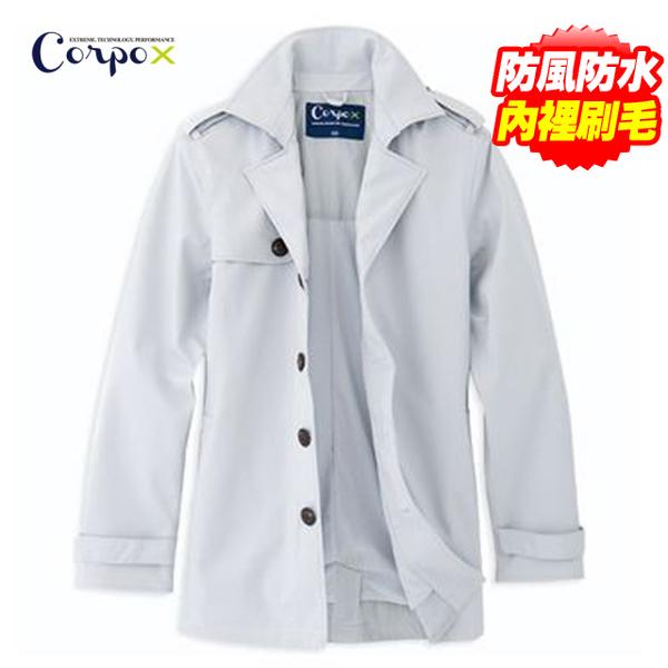 (Corpo X)Men's styleable high moisture and windproof waterproof warm windbreaker - light gray