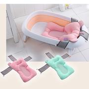 เบาะรองอาบน้ำสำหรับเด็ก