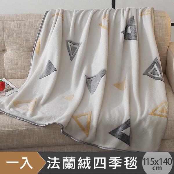 (HOYACASA)HOYACASA colorful geometric flannel four seasons blanket