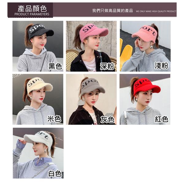 [I.ear] กีฬาสไตล์เกาหลีจดหมายเข็มขัดอบอุ่นทรงหางม้าตุ๊กตาหมวกที่ว่างเปล่า (4 สี)