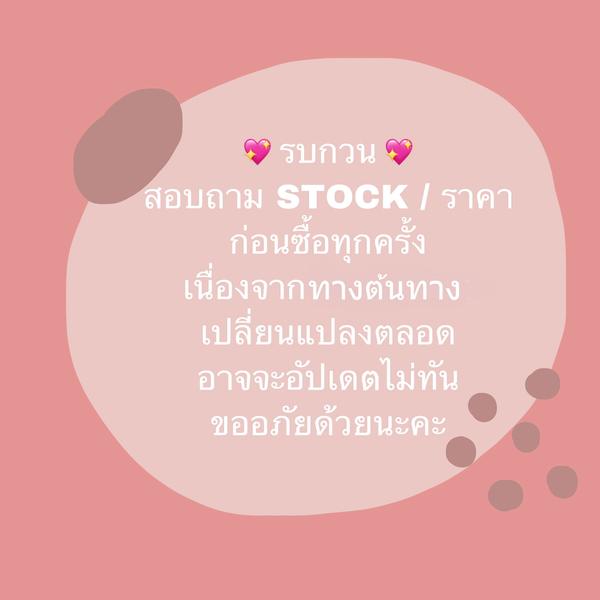 SKU-00683 CN-308 เดรสแขนยาวสีแดงลายดอกไม้