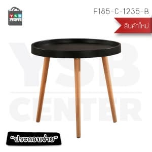 CASSA โต๊ะ โต๊ะกลม สีดำ