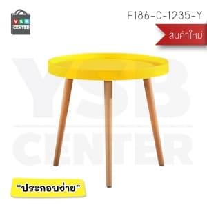 CASSA โต๊ะ โต๊ะกลม สีเหลือง