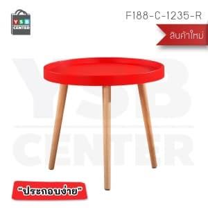 CASSA โต๊ะ โต๊ะกลม สีแดง