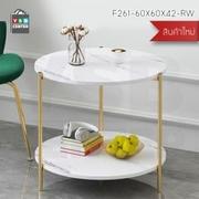 โต๊ะกลาง โต๊ะกลม สีขาวลายหินอ่อน