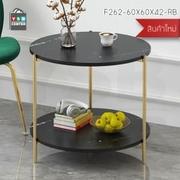 โต๊ะกลาง โต๊ะกลม สีดำลายหินอ่อน