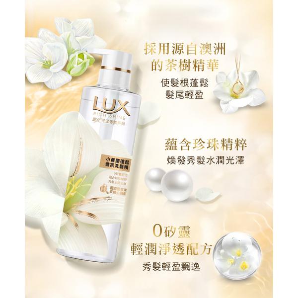 (lux)LUX Freesia Fluffy Fragrance Shampoo 470ml