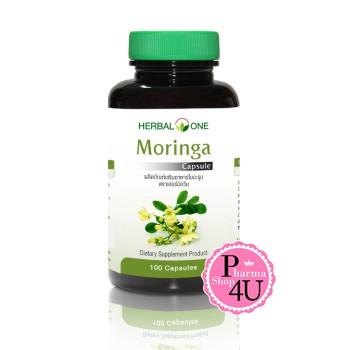 Herbal One Moringa Capsule อ้วยอัน มะรุมแคปซูล 100 แคปซูล