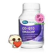 (แท้นะเธอ) Mega We Care Alerten MEGA We care ALERTEN Coenzyme Q 10 ( Ubiquinone) 30 Capsules > แผง 100มก 30เม็ด