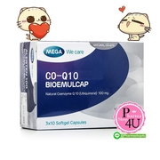 (แท้นะเธอ) Mega We Care Alerten MEGA We care ALERTEN Coenzyme Q 10 ( Ubiquinone) 30 Capsules > ขวด 50มก 30เม็ด