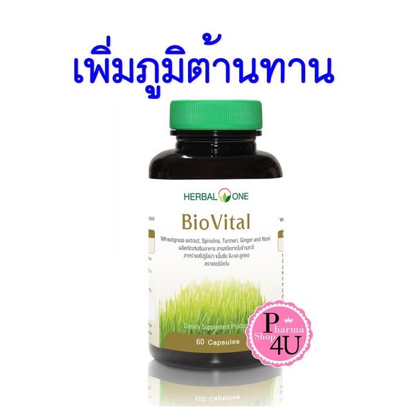 Herbal One Bio Vital ใบข้าวสาลีสกัด อ้วยอัน 60 Cap.