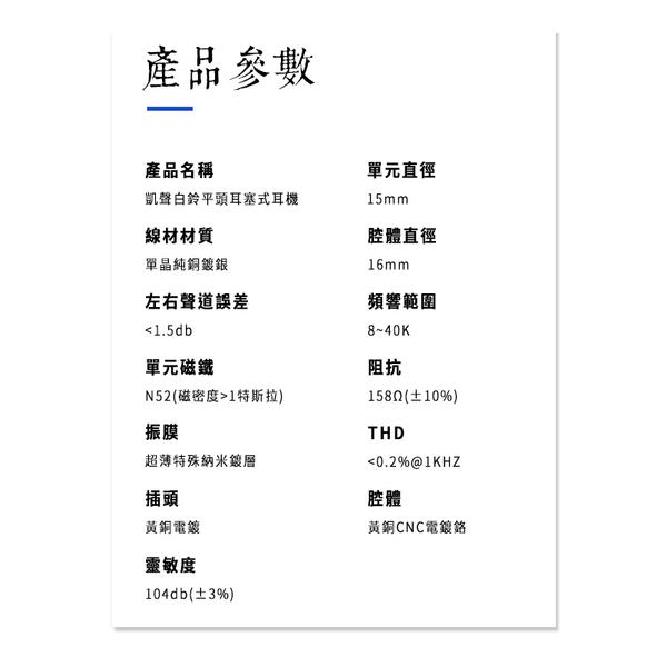 (ksearphone)ksearphone Kaisheng White Bell Flat Head Earphones
