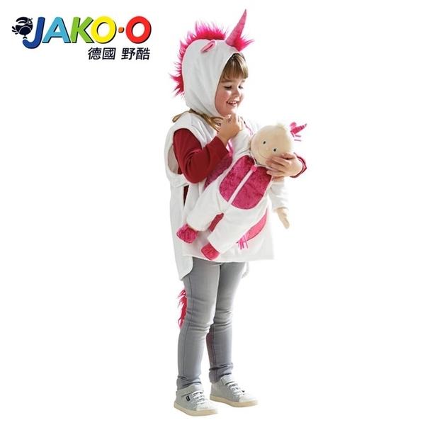 JAKO-O Germany wild cool - Games clothing - Unicorn