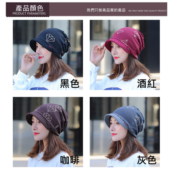 [I.Dear] ญี่ปุ่นสี่ฤดูกาลป่าใบหน้ายกเพชร totem กองหมวกใบหน้าเล็กเอี๊ยม (4 สี)