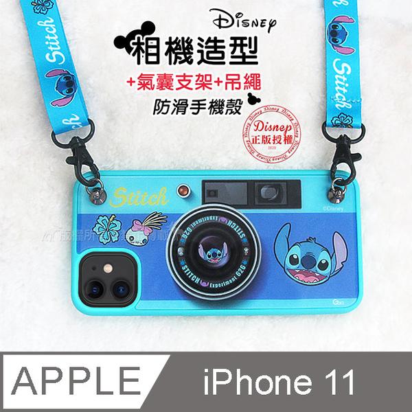 ดิสนีย์กล้อง iPhone รุ่น 11 ขนาด 6.1 นิ้วเคส + เชือกเส้นเล็ก + ถุงลมนิรภัยที่ใส่กล่องของขวัญ Set (Stitch)