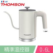 THOMSON เครื่องตรวจจับอุณหภูมิ Coffee Hand Punch TM-SAK33