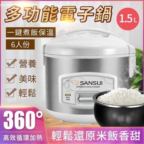 (SANSUI)[SANSUI landscape] 6 people multi-function electronic pot SRC-18