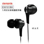 AIWA Aiwa เต็มช่วงหูฟัง EW101BK โทรสีดำ