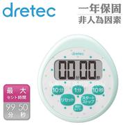 [Dretec] เล็ก ๆ น้อย ๆ รูปไข่กันน้ำนาฬิกาจับเวลาขนาดเล็ก - สีเขียว