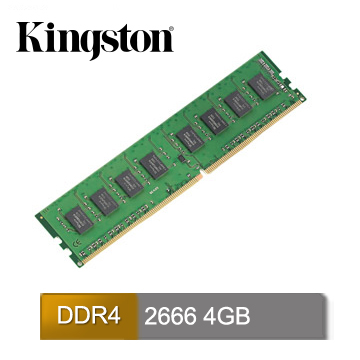 Kingston 4GB DDR4 2666 brand-specific desktop memory (KCP426NS6/4)