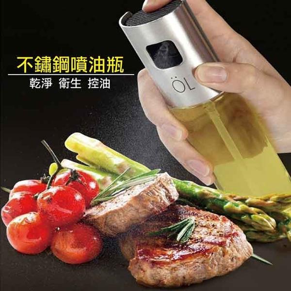 (【快樂家】 不鏽鋼料理噴油瓶(100ml)[Happy Home] Stainless Steel Cooking Spray Bottle (100ml)