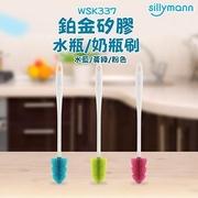 [เกาหลีใต้] sillymann 100% น้ำทองคำขาวซิลิโคน (นม) ขวดแปรง -3 สี